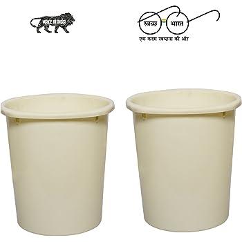 Clastik Plastic Waste Bin (Open Dust bin) 7 Litre-Ivory-Set of 2