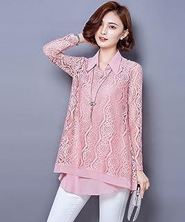 薇小歪 秋装新款韩版衬衣女装显瘦两件套宽松中长款蕾丝雪纺衫秋大码长袖打底衫套装NVC12-619