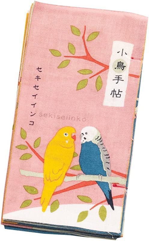 Hamamonyo Tenugui Book Picture Book Of Small Birds
