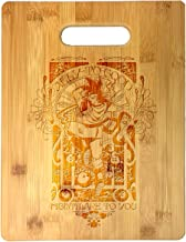 """Ally to Good"" Anime Fighting Powerful Men Cartoon Parody Design - Laser Engraved Bamboo Cutting Board - Wedding, Housewar..."
