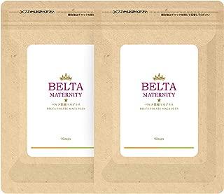 ベルタ葉酸マカプラス 2袋(夫婦セット) マカ 葉酸 亜鉛 サプリ 妊活 妊娠 サプリ 鉄 スピルリナ ピニトール DHA EPA サプリメント