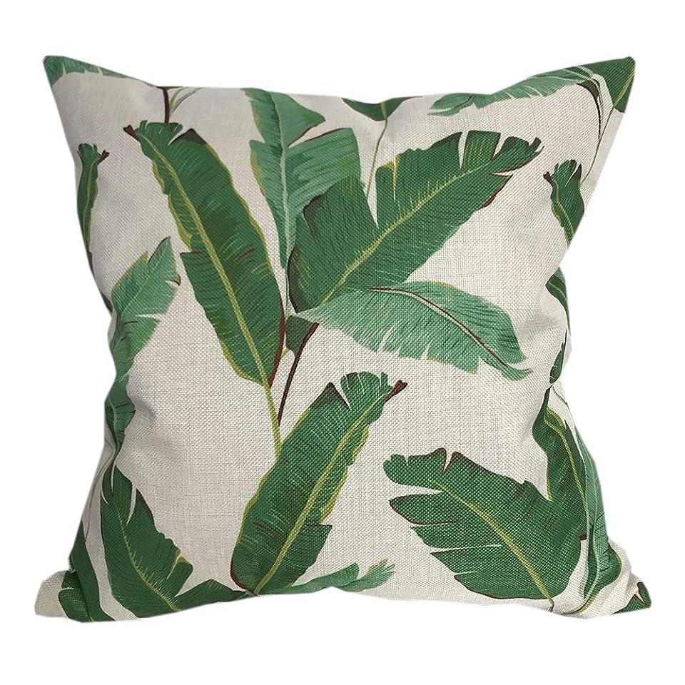 市の花ニュースまあ木の葉 クッションカバー グリーン 熱帯植物 リーフ 座布団カバー 抱き枕カバー (C)