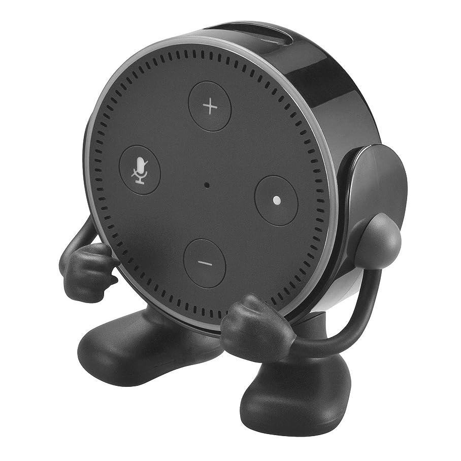 啓示図認めるカーメイト Echo Dot(エコードット)専用ホルダー 第2世代専用 ブラック スマートスピーカー 置き型 スタンド NZ583