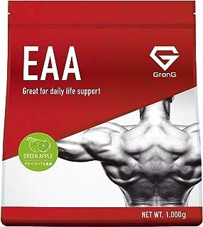 グロング EAA アミノ酸 グリーンアップル風味 1kg (100食分) 必須アミノ酸 国産