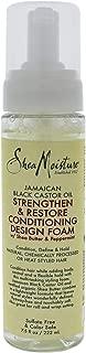 Shea Moisture Strengthen & Restore Conditioning Design Foam, 7.5 Pound
