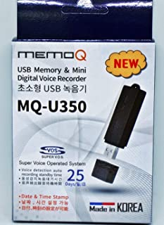 E-SONIC Voice Recoder MQ-U350 / 8GB / USB Type/International ver