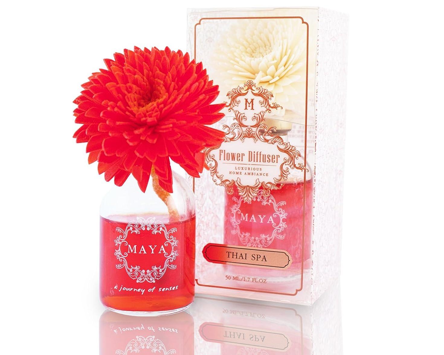 コーン障害者前にMAYA フラワーディフューザー タイスパ 50ml [並行輸入品]  Aroma Flower Diffuser THAI SPA 50ml