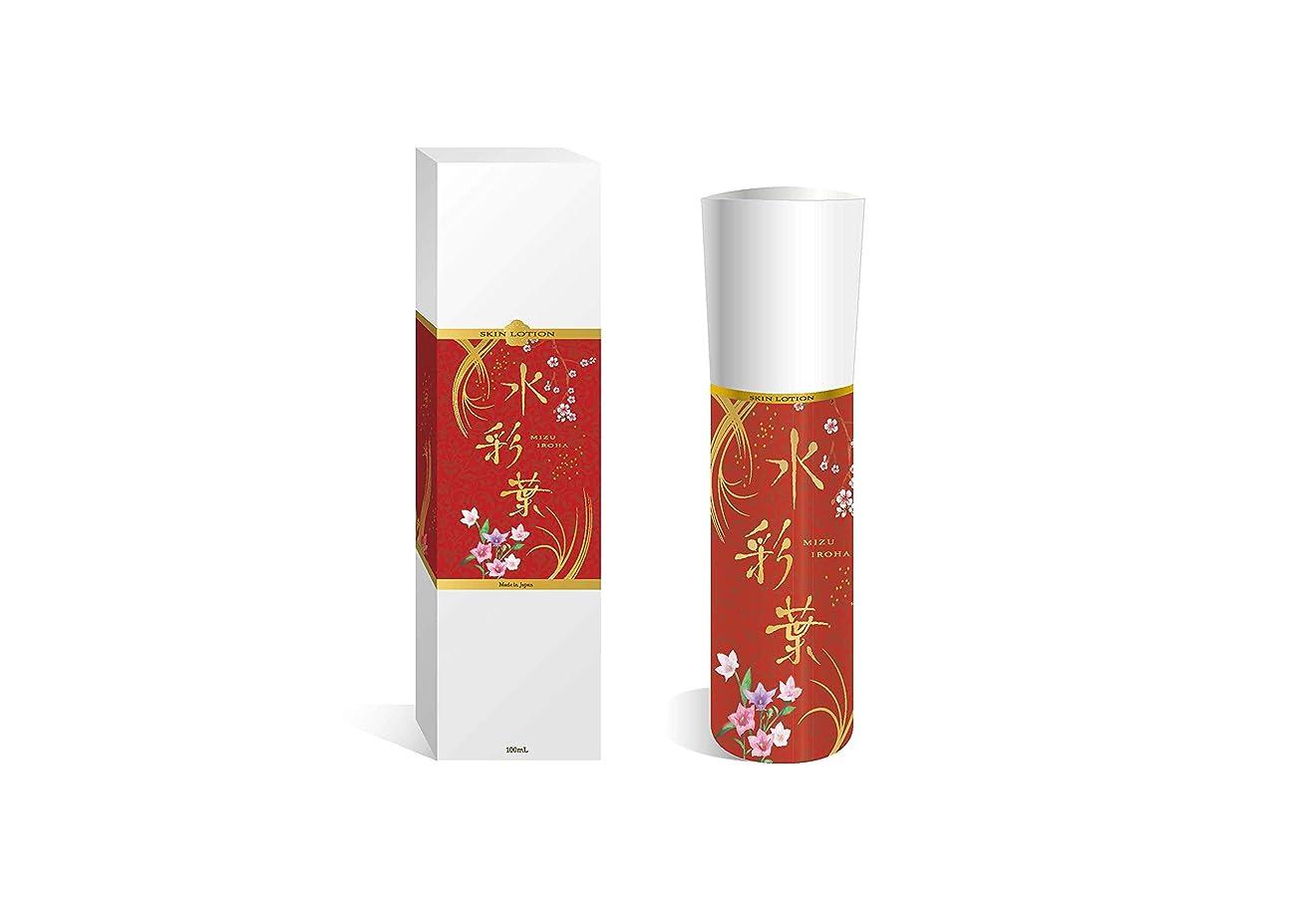 弓教ゆでる水彩葉 化粧水 (ボトル色:赤) 【 高保湿 防腐剤フリー トレハロース ヒアルロン酸 】