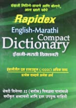 Rapidex English-marathi (compact) Dictionary (English and Marathi Edition)
