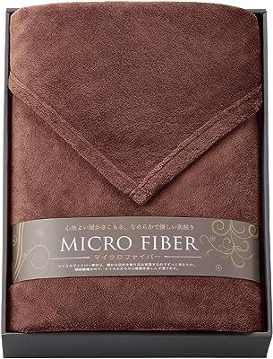 オオタ 毛布 ブラウン サイズ/140×200cm