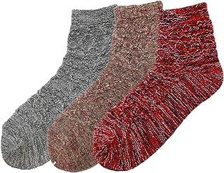 日本製靴下 ラムウール 暖かいルームソックス 靴下 おまかせ3足セット