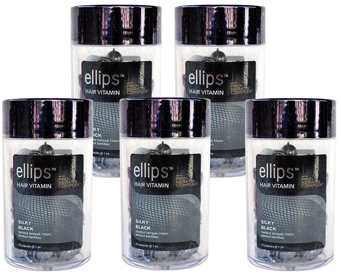 引っ張る設計シェードellips エリプス Hair Vitamin ヘア ビタミン Pro-Keratin Complex プロケラチン配合 SILKY BLACK ブラック ボトル(50粒入) × 5本 セット [並行輸入品][海外直送品]
