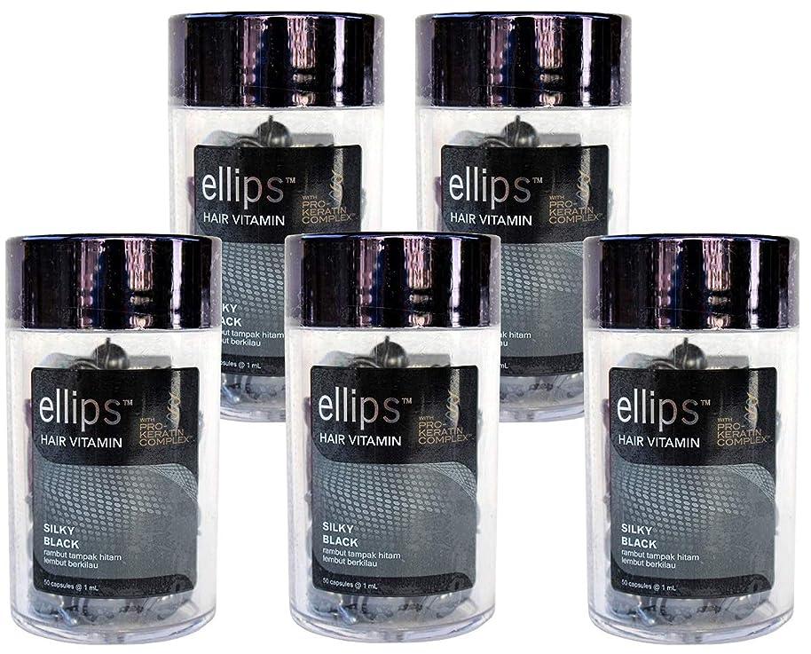 角度出会い誰ellips エリプス Hair Vitamin ヘア ビタミン Pro-Keratin Complex プロケラチン配合 SILKY BLACK ブラック ボトル(50粒入) × 5本 セット [並行輸入品][海外直送品]