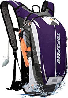 INOXTO Hydration Pack Backpack,Insulated Hydration Pack Lightweight Water Backpack with 2L Water Bladder Bag Daypack