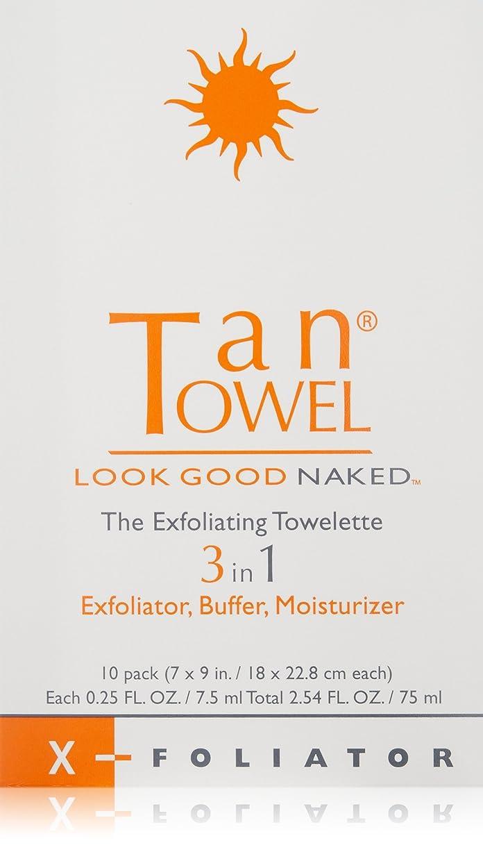 マーキー迷信煙Tan Towel エクスフォリエイティングペーパータオル10カウント 10のペーパータオル