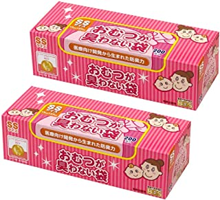 驚異の防臭袋 BOS (ボス) おむつが臭わない袋 2個セット 赤ちゃん用 おむつ 処理袋 【袋カラー:ピンク】 (SSサイズ 200枚入)
