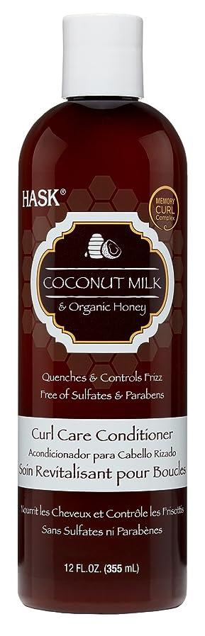 エゴマニア耕す食品Hask コンディショナーココナッツミルクカールケア12オンス(355Ml)(2パック)