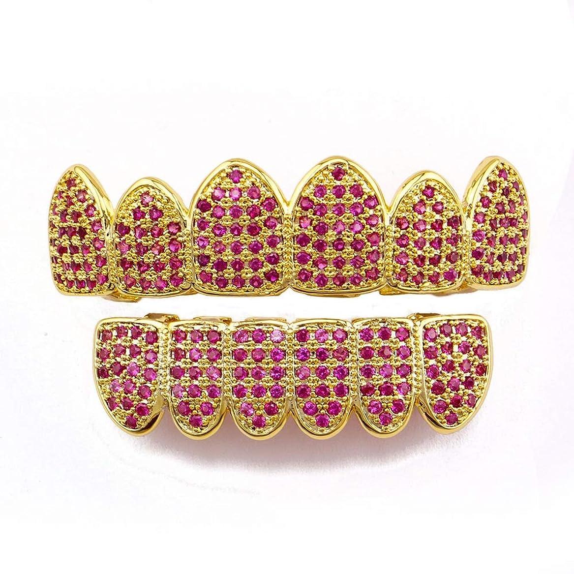 感じる偏心三角ゴールドメッキのピンクのラインストーンゴールドグリルは女性のために設定