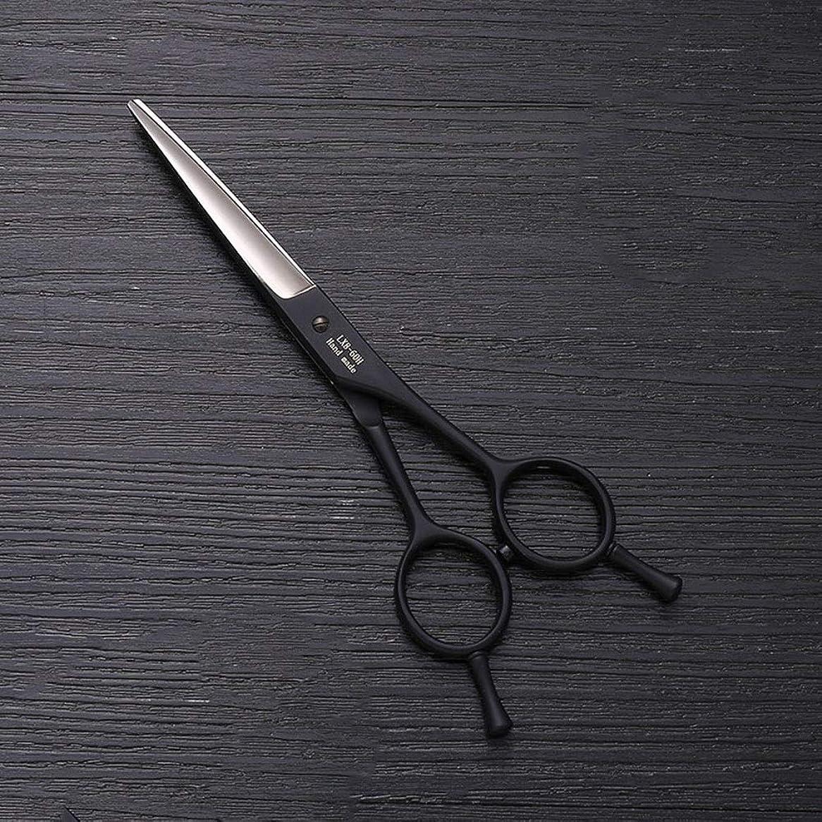 有益姉妹許すBlian1 5.5インチの理髪師のはさみの倍の尾釘の黒いはさみ、ステンレス鋼のはさみ前髪はさみ (色 : 黒)