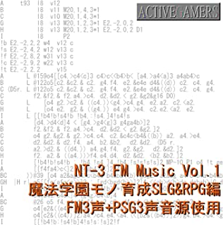 NT-3 FM Music Vol.1~魔法学園モノ育成SLG&RPG編