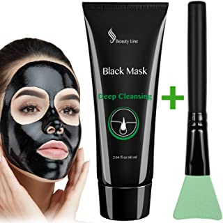 Blackhead Remover - Black Face Mask - Charcoal Face Mask - Peel off Mask - Activated Facial Mud Mask - Blackhead Remover Mask - Face Mask Brush - Deep Pore Cleansing Mask - Purifying (Premium)