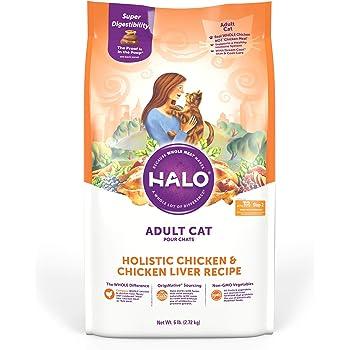 Halo Natural Dry Cat Food, Adult Recipe