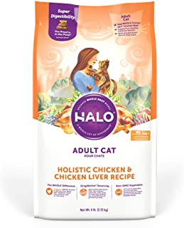 Halo Natural Dry Cat Food, Adult Recipe