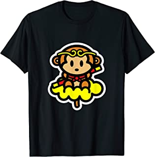 Monkey King Sun Wukong Momo Bambu Cloud Chinese Animal Cute T-Shirt