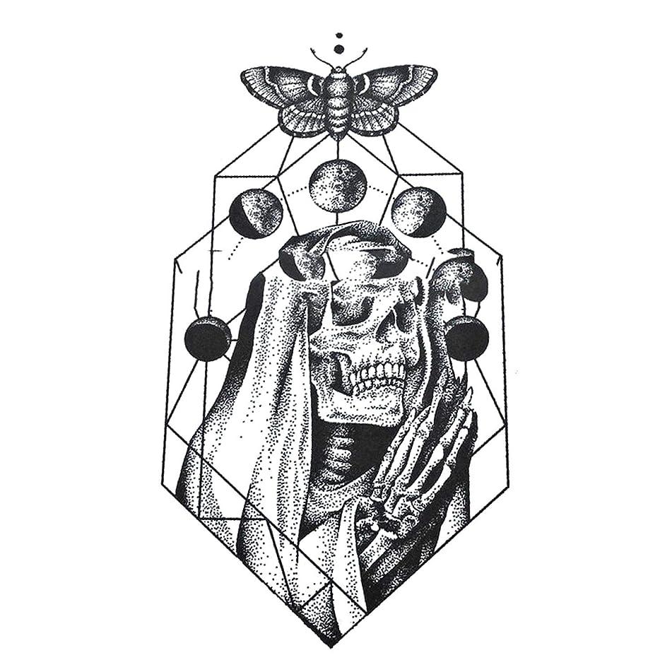 the Black Death Temporary Tattoos Women Arm Body Hands Tattoo Chest Stickers Geometric Men Tree Skull Waterproof Fake Tattoos Decals,I9