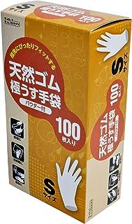 ダンロップ ホームプロダクツ ゴム手袋 作業用 使い捨て 天然ゴム 極薄 パウダー付 ホワイト S 調理 掃除 洗濯 介護 食堂 100枚入