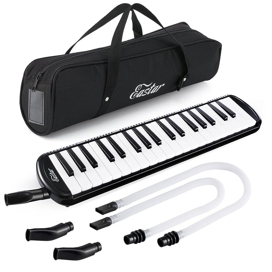 絶滅した邪魔するカッターEastar ピアニカ 37鍵 鍵盤 ハーモニカ pianica ホース+唄口セット (ブラック)
