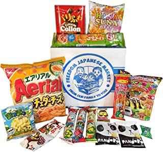 Japanese Snack and Candy Variety Pack (Original Pack)