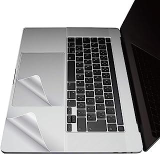 エレコム プロテクターフィルム MacBook Pro 16インチ(2019) PKT-MB02