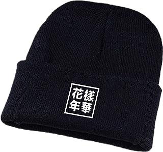29d75e9e3f3db Dolpind Kpop BTS Beanie BTS Bangtan Knitted Hat