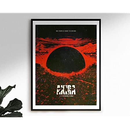 Red Fighting Japan Anime Custom Poster Print Art Decor T-120 Details about  /New Akira