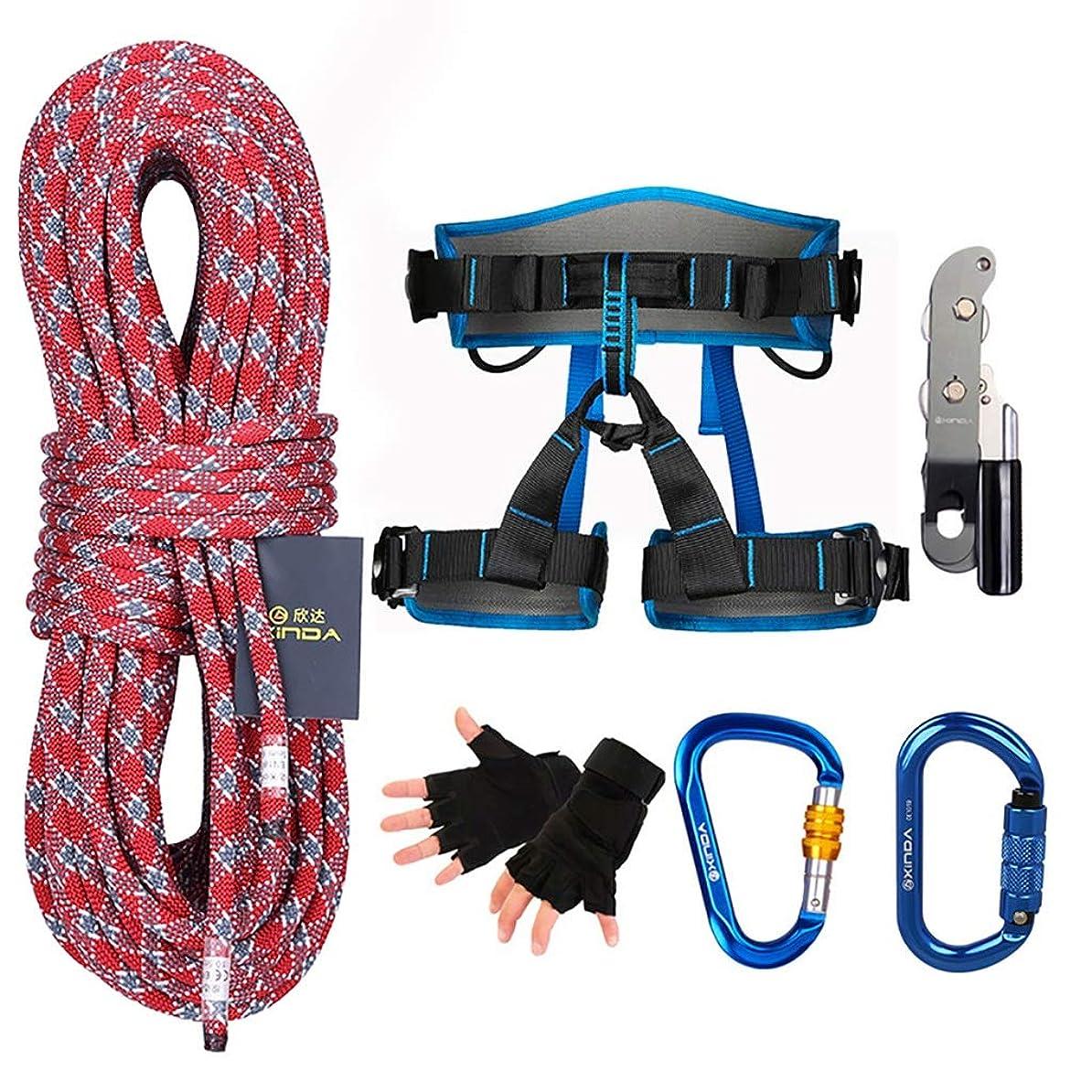 帽子災害ピニオンアウトドア登山クライミングスピードドロップセットハイエアージョブ保護セットロックキャッチスピードドロップロープシートベルトディセンダー