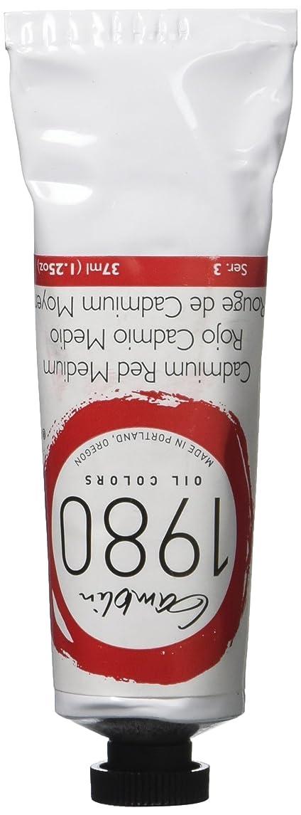 Gamblin 1980 Oil Cad Red Medium 37Ml