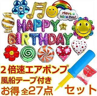 [セット品] New Sogood 誕生日バルーンセット(ハンドポンプ 粘着テープ 日本語説明書付き) child