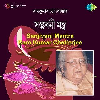 Sanjivani Mantra