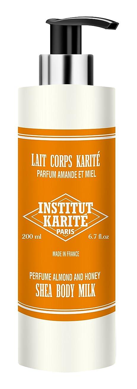 説明するポータル肘INSTITUT KARITE  Shea Body Milk ボディミルク 200ml Almond Honey アーモンドハニー