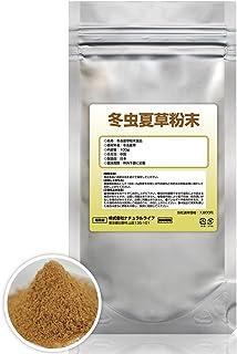 冬虫夏草粉末 100g 天然ピュア原料 無添加 健康食品 とうちゅうかそう トウチュウカソウ 健康市場