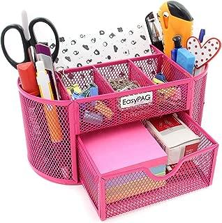 金属 メッシュ デスクオーガナイザー 9格 オフィス用品 収納ボックス 文具収納 ペン立て 引き出し付き (ピンク, 9グリッド)