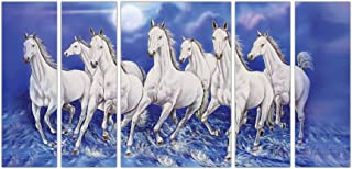 Art Amori Seven horse running vastu set of 5 MDF PaintingMulticolour 12x18 Inch - 1 Piece + 6x18 Inch-4 pieces for Wall Pa...