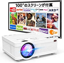 "QKK プロジェクター【100""プロジェクタースクリーンが付属】3600LM 1080PフルHDに対応可 スマホ/パソコン/PS3/PS4/ゲーム機/DVDプレヤーなど接続可 USB×2/SD/HDMI/AV/VGA搭載"