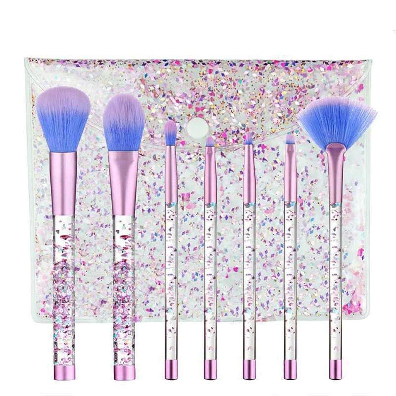 ラウズ労働破裂Makeup brushes アクリルハンドル、ナイロンヘア、クリスタルポーチ、7パック液晶クリスタル化粧ブラシセット流砂グリッター化粧ブラシセット suits (Color : Blue Purple)