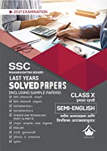 Last Years Solved Papers (SSC Semi-English Medium): Maharashtra Board Class 10 for 2021 Examination
