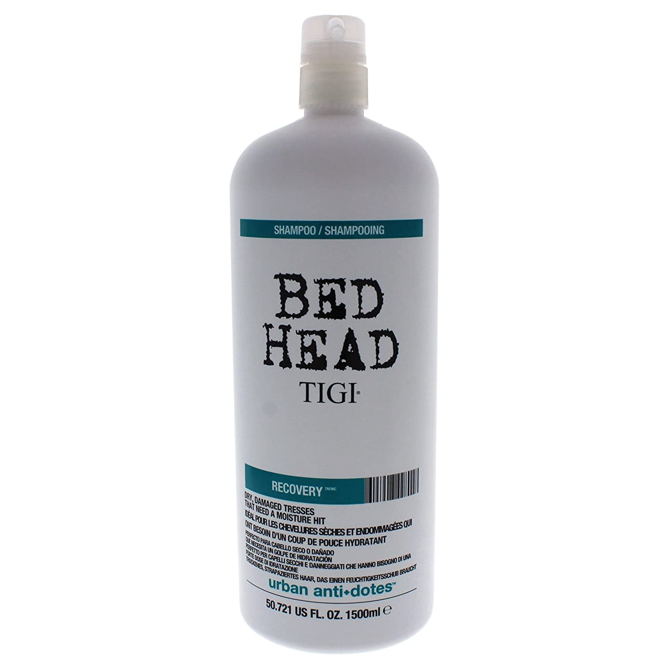 圧倒する交通啓発するBed Head Urban Antidotes Recovery Shampoo