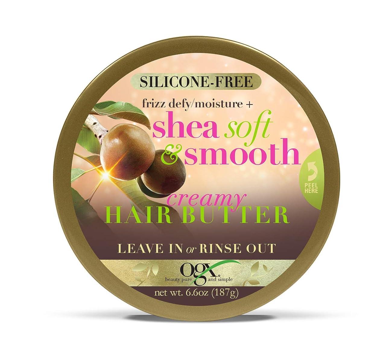 オゾン広がり代名詞OGX Frizz Defy Moisture Plusソフト&スムースクリーミーヘアバター、187 g