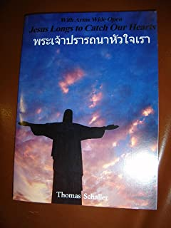 With Arms Wide Open, Jesus Longs to Catch Our Hearts / Christian Doctine Booklet in Thai Language / Great for Thai People that look for Bible Truth