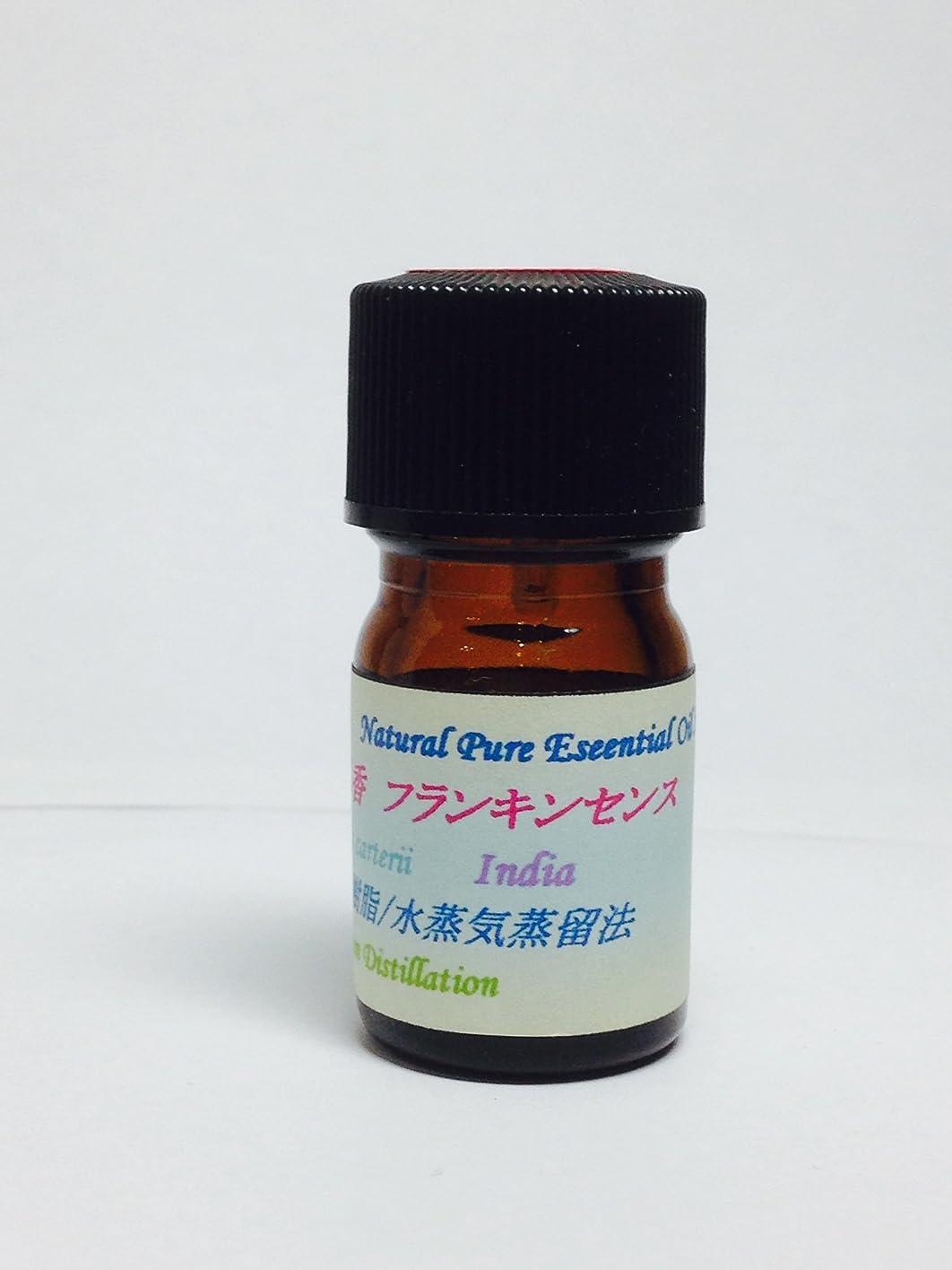 委員長委任するレイアウトフランキンセンス (オリバナム) エッセンシャルオイル 乳香 精油 10ml